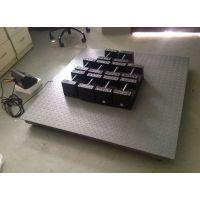 供应太仓小地磅价格、耀华单层SCS1吨电子平台秤厂家