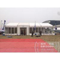郑州各种跨度篷房出租10米/12米/15米等