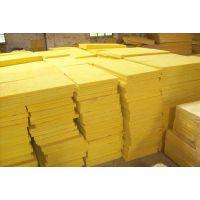 供应密度50公斤离心玻璃棉保温板价格