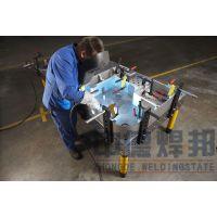 专业制造柔性焊接工装夹具-免费设计焊接工装方案就在深圳中德工邦