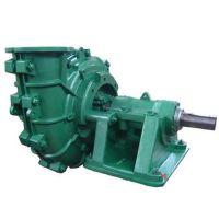 达州渣浆泵,沃曼渣浆泵,1.5/1B渣浆泵