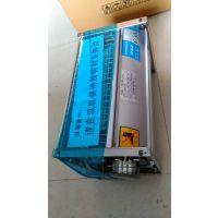 江西利豪GFSD365-150励磁变风机