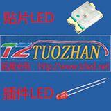 深圳优质厂家供应发光二极管0603红色 光宏芯片贴片led灯珠量大优惠
