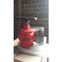 供应室内消火栓、减压栓