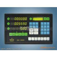 供应维修台湾万濠多功能数据处理器DC3000 (带二手回收)