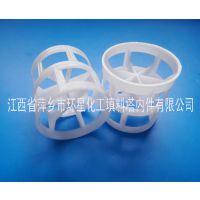 萍乡市环星化工填料专业生产增强阻燃型PP鲍尔环填料