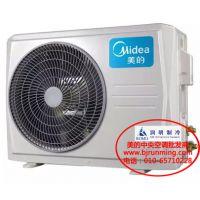 美的A5中静压风管机空调5匹KFR-140T2W/SDY-C5(E4)