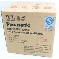 全新包装松下蓄电池LC-P1228ST