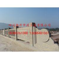 四川驰升批量供应市政园林铸造石栏杆 不锈钢复合式栏杆