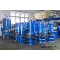 供应天津中蓝耐磨铸铁350QZB防洪排水移动式潜水轴流泵