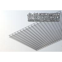 阳光板寿命 阳光板十大品牌 阳光板生产线 阳光板品牌 阳光板批发价格 阳光板和耐力板的区别