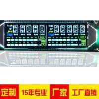 宝莱雅 VA黑膜液晶屏 接收器用LCD液晶屏模组 定制显示屏