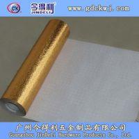 主打现货款今得利D-116银色橱柜防水铝箔纸厂家直销足米足寸