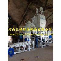巨峰供应全新 冶金工业用每小时400公斤药板料分离回收设备