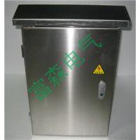 富森供应不锈钢防水型插座箱电动阀门控制配电箱电源检修箱