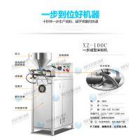 旭众牌SZ-60型米粉机生产线 全自动米粉机