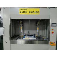 非标超声波焊接机 仪表板焊接+门板焊接机