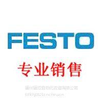 供应FESTO费斯托DSNU-32-250-PPV-A气缸