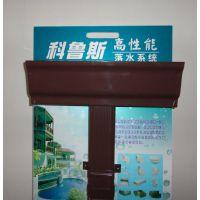科鲁斯K型落水系统描述安装特点