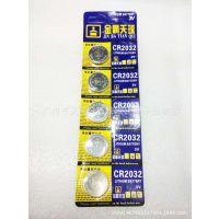 天球 CR 2032 纽扣电池 主板电池 3V COMS 电子词典电池 5排0.1