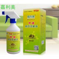 嘉利美甲醛清除剂强力型溶解酶去除甲醛净化剂家具喷雾剂