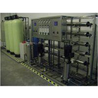 重庆反渗透水处理设备,重庆反渗透设备纯水设备,反渗透设备用于纯水处理