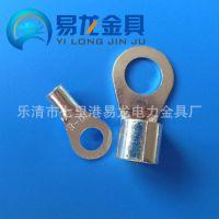 良心制造乐清电力金具OT6-20环形端子环型端头 冷压裸端头端子