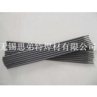 FW8106阀门焊条 高耐磨焊条
