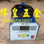 批发PE450全自动电容焊机 厂家直销 天然气管焊接 PE管焊接机