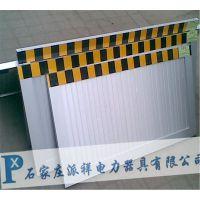 【防鼠板】厂家直销 铝合金挡鼠板 优质低价
