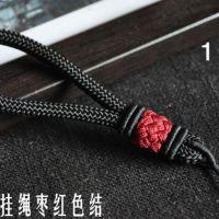 DIY把玩件4.5毫米粗挂绳 手机车挂包挂配件绳 车钥匙挂绳 C60
