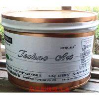 东洋油墨&胶印油墨&各种印刷辅料