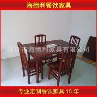 12年品牌 实木火锅桌椅 餐桌椅组合 电磁炉燃气灶火锅桌 火拼热卖
