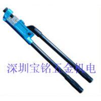 原装台湾进口VTC-150端子压线钳