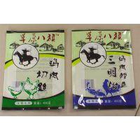 猫砂包装袋|包装袋|巨龙包装