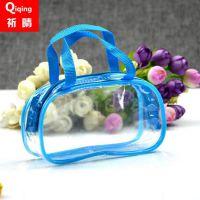 塑料包装袋 透明塑料包装袋 pvc透明塑料包装袋 小号塑料包装袋