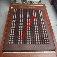 正品玉石床垫锗石床垫双温双控电加热理疗远红外线磁疗床垫