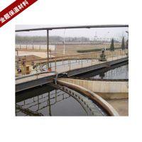 大量供应高品质印染废水脱色剂