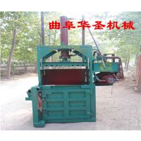 华圣吨包打包机订做 10吨大型棉花打包机订购 强烈推荐压包机