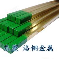 东莞洛铜现货H62黄铜棒 环保黄铜方棒 六角铜棒C3604
