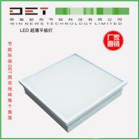 DET LED超薄平面灯 四侧发光 超薄顶灯 吊顶灯 正白光 长方形