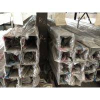 大石桥304不锈钢方管(厂家直销) 辽宁不锈钢拉丝方管(规格齐全)