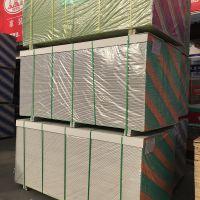 四川石膏板生产厂家哪里有?泰山牌石膏板价格?和泰0.95石膏板今日价格