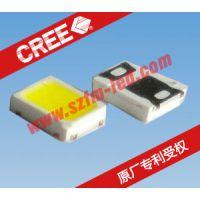 CREE芯片封装2835LED灯珠采全球避专利LED灯珠