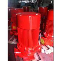 XBD-HY-HL系列变流泵.是第三代产品