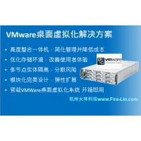高度整合vmware桌面虚拟化服务器一体机,开机即用,简化管理