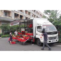 大量供应水果蔬菜小商品移动售卖1.3L