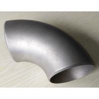 304/316L 不锈钢 工业级 冲压 滚砂 天目 无缝弯头制造厂 九十度长半径弯头