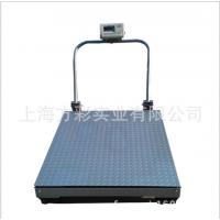 郴州市带轱辘电子秤1吨厂家直销,免费送货