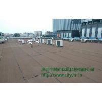 露台防水金属屋面防水,城市优筑液态沥青卷材屋面防水方案